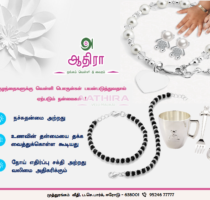 Best silver jewellery collections