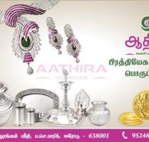 Silver Jewellery Showroom
